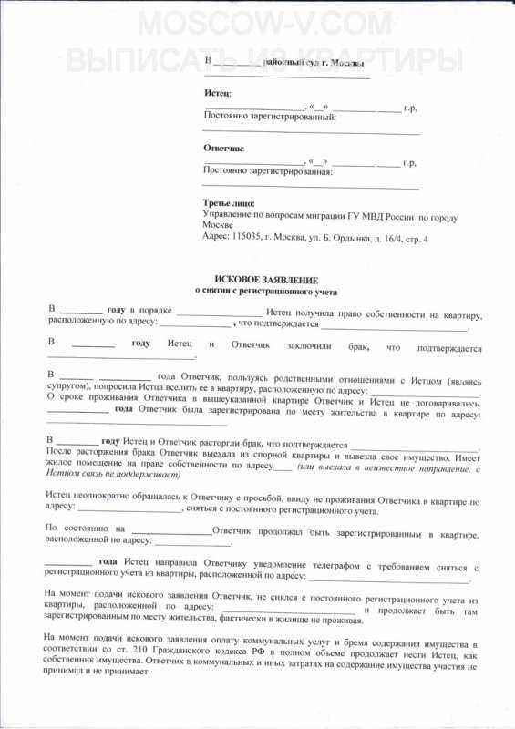 Закон водителя в гражданство армении в россии