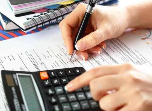 расчет пени по 44 фз калькулятор онлайн 1/300 ставки рефинансирования с расшифровкой расчетаоставить заявку на кредит альфа банк онлайн на карту
