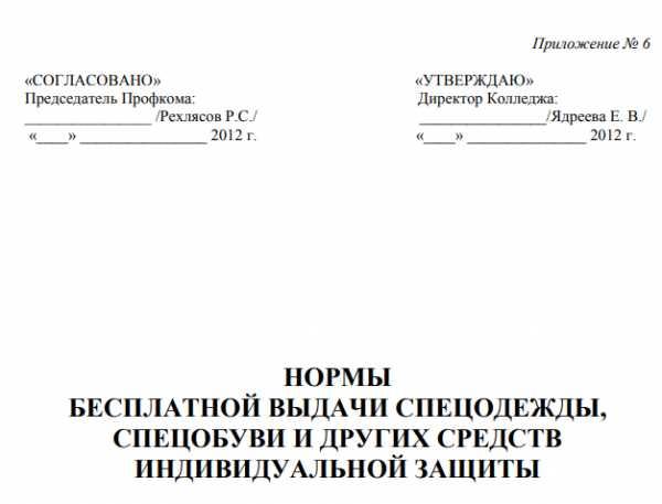 Налоговый резидент российской федерации