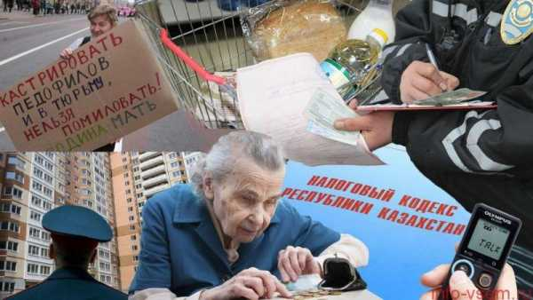 если нет стажа будет ли пенсия