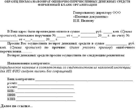Консультант заявление на получение гражданства рф бланк 2019 скачать