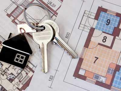 Ходатайство на предоставление служебного жилья образец