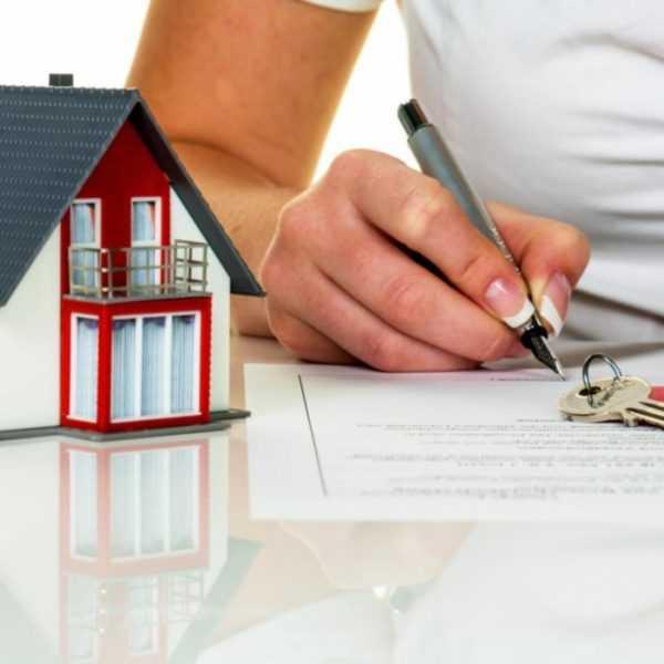 Догоор аренды недвижимого имущества