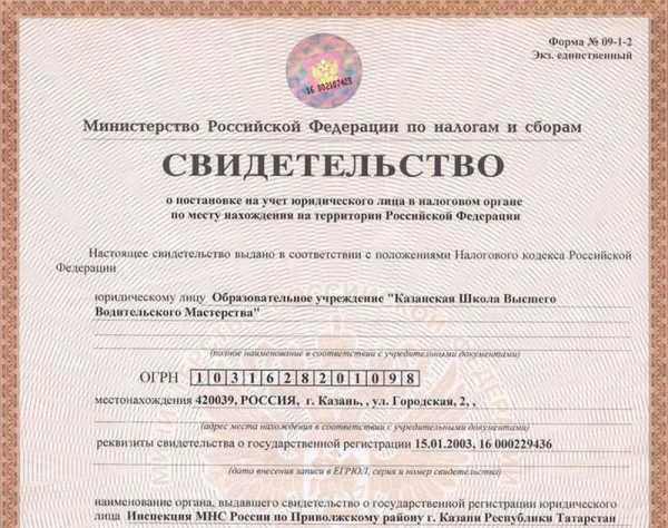 Обьявления т собственников 9 марта 2020 москва