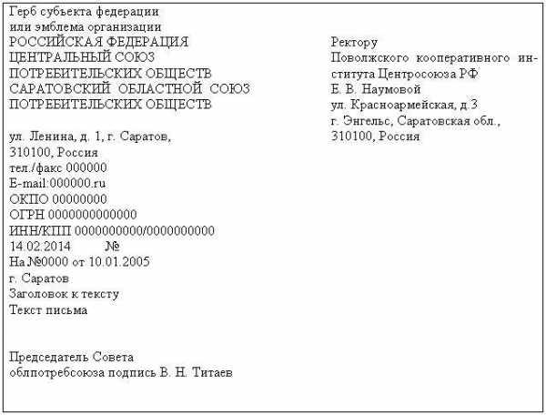втб24 онлайн заявка на кредитную карту