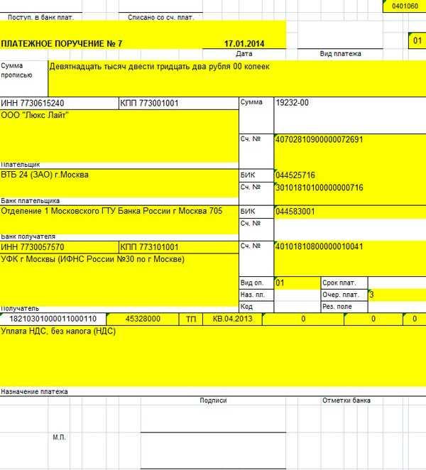 код октмо по прописке ип вкармане личный кабинет займ вход в личный кабинет