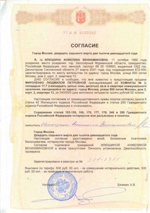 Налог на безработных в беларуси