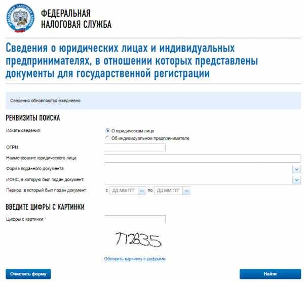 как проверить готовность документов на регистрацию ип