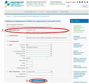 Проверка орфографии и пунктуации онлайн, проверка.
