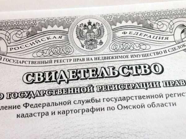 Нужно ли прикладывать договор ипотеки при регистрации собственности по ддус