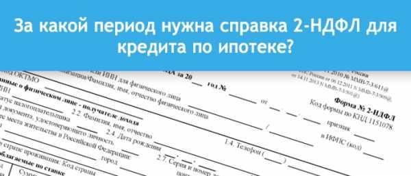 Алименты на 2 детей как неработающий ставропольский край