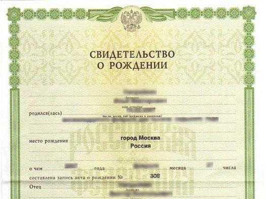 Как позвонить в фмс по московской области