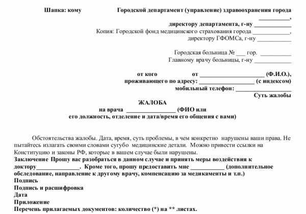 Правило оформления документов на гражданство для несовершеннолетних детей