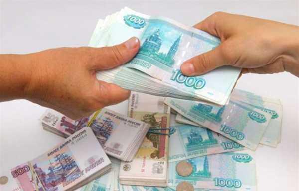 рефинансирование кредита усть каменогорск