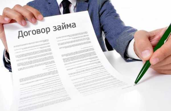 банк дающий кредит с плохой кредитной историей и просрочками в таганроге